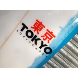 Tokyo Mini Sumou